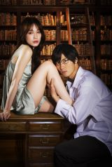 『痴情の接吻』のメインビジュアルが解禁
