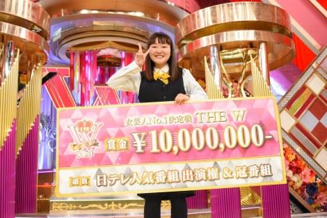 『女芸人No.1決定戦 THE W 2021』エントリー開始  写真は昨年優勝の吉住(C)日本テレビ