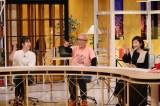 14日放送の『所JAPAN』に出演する佐々木希、所ジョージ、高岡早紀(C)カンテレ