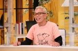 14日放送の『所JAPAN』に出演する所ジョージ(C)カンテレ