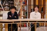 14日放送の『所JAPAN』に出演する陣内智則、佐々木希(C)カンテレ