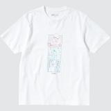 YOASOBIとユニクロのグラフィックTシャツブランド「UT」がコラボレーションした「YOASOBI UT」WOMEN Tシャツ