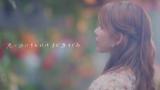 宮脇咲良の卒業ソング「思い出にするにはまだ早すぎる」ミュージックビデオより(C)Mercury