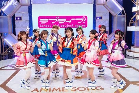 「アニソン!プレミアム!『ラブライブ!SP』」より(C)NHK