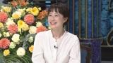 15日『踊る!さんま御殿!!』に出演する馬淵優佳(C)日本テレビ