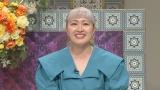 15日『踊る!さんま御殿!!』に出演する丸山桂里奈(C)日本テレビ