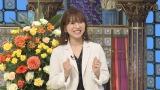 15日『踊る!さんま御殿!!』に出演する高城亜樹(C)日本テレビ
