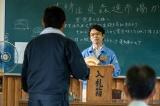 『おかえりモネ』第22回より(C)NHK