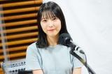 『SCHOOL OF LOCK!』に生出演した早川聖来(C)TOKYO FM