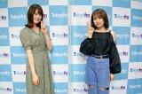 秋元真夏が『山崎怜奈の誰かに話したかったこと。』に生出演(C)TOKYO FM