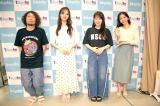 高山一実&梅澤美波が『Skyrocket Company』に生出演(C)TOKYO FM