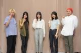 賀喜遥香、早川聖来、遠藤さくらが『SCHOOL OF LOCK!』に生出演(C)TOKYO FM