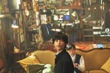 城桧吏=映画『都会のトム&ソーヤ』(7月30日公開)(C)2021マチトム製作委員会