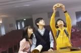 (左から)豊嶋花、酒井大地、城桧吏=映画『都会のトム&ソーヤ』(7月30日公開)(C)2021マチトム製作委員会