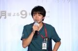 田中圭から現場で愛あるイジりをされているという岸優太=『ナイト・ドクター』のリモート記者発表会(C)フジテレビ