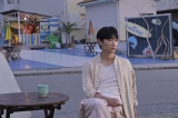 『恋はもっとDeepに —運命の再会スペシャル—』に出演する綾野剛 (C)日本テレビ