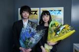 19日に最終回を迎える『コントが始まる』をクランクアップした中村倫也、古川琴音 (C)日本テレビ