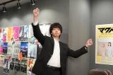 19日に最終回を迎える『コントが始まる』をクランクアップした中村倫也(C)日本テレビ