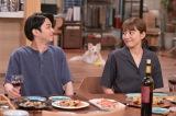 『着飾る恋には理由があって』第9話の場面カット (C)TBS