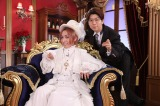 『翔太さまと執事西山のオタワムレ超(スーパー)』に出演する(左から) 蒼井翔太、西山宏太朗(C)フジテレビ