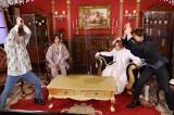 『翔太さまと執事西山のオタワムレ超(スーパー)』に出演する(左から) 木津つばさ、納谷健、蒼井翔太、西山宏太朗(C)フジテレビ