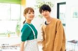 TBS系火曜ドラマ『着飾る恋には理由があって』公式ガイドブックの発売が決定