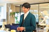 TBS系火曜ドラマ『着飾る恋には理由があって』公式ガイドブックより向井理
