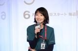 『ナイト・ドクター』のリモート記者発表会に登壇した波瑠(C)フジテレビ