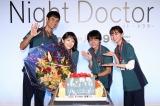 """波瑠の30歳の誕生日を""""月9""""キャストがサプライズでお祝い(C)フジテレビ"""