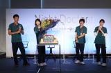 『ナイト・ドクター』のリモート記者発表会に登壇した(左から)沢村一樹、波瑠、岸優太、岡崎紗絵(C)フジテレビ