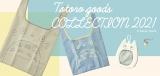 郵便局で販売される『となりのトトログッズ』(C)Studio Ghibli
