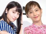 """広瀬アリス、本田翼の""""寝顔""""公開"""