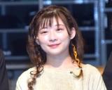 舞台『首切り王子と愚かな女』取材会に出席した伊藤沙莉 (C)ORICON NewS inc.