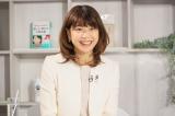 『P&G Equality & Inclusion オンライン・シンポジウム 「多様性」の、その先へ〜 インクルージョンがもたらす成長』に出席した高橋尚子