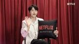 日本のファンに感謝した『ヴィンチェンツォ』主演ソン・ジュンギ