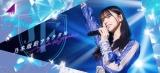 乃木坂46の新たな公式ゲームアプリ『乃木坂的フラクタル』(C)乃木坂46LLC/Y&N Brothers Inc. (C)gumi