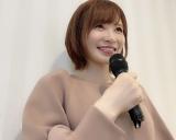 手島優、新恋人との交際を発表