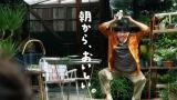 『リケンのノンオイル』新TVCM第3弾に出演する村上信五(関ジャニ∞)