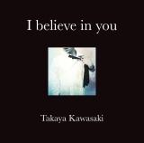 川崎鷹也「魔法の絨毯」(Flying Voice/2018年11月8日配信開始)※写真は「魔法の絨毯」が収録されたアルバム『I believe in you』(2018年7月25日、2021年5月26日発売)