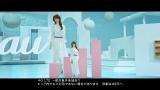 UQ mobile新CM『深田さんがいっぱい』篇に出演する深田恭子