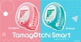新商品「たまごっちスマート」(11月23日発売)はコーラルピンクとミントブルーの2色展開