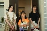 『リコカツ』最終回の場面カット (C)TBS