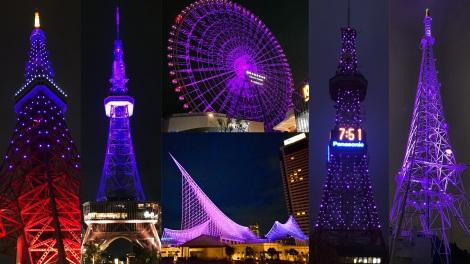 東京、札幌、仙台、名古屋、大阪、神戸の6都市の施設がBTSのアルバムカラー「紫」に輝く