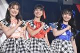 お披露目となった新メンバーの(左から)萩田帆風、竹内ななみ、田中想 (C)ORICON NewS inc.