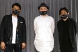 創作活動の未来について語り合った(左から)別所哲也、内田英治監督、水野良樹 (C)ORICON NewS inc.