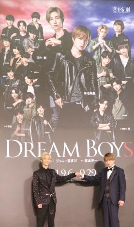 食べない田中樹(左)と共演で心配?な菊池風磨(右)=ミュージカル『DREAM BOYS』製作発表会 ?(C)ORICON NewS inc