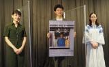 映画『彼女来来』初日舞台あいさつに登壇した(左から)奈緒、前原滉 、天野はな(C)ORICON NewS inc.