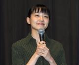 映画『彼女来来』初日舞台あいさつに登壇した奈緒 (C)ORICON NewS inc.