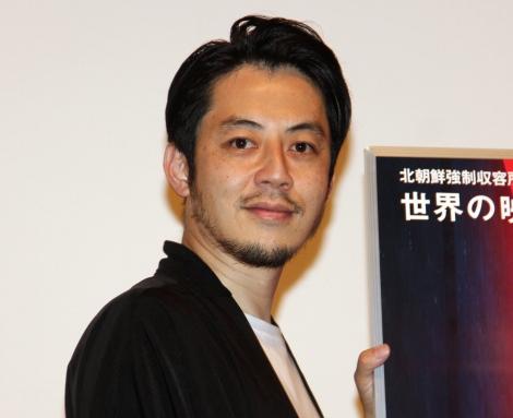 3Dアニメ映画『トゥルーノース』トークイベントに出席した西野亮廣 (C)ORICON NewS inc.