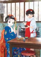 『舞妓さんちのまかないさん』メインビジュアル (C)小山愛子・小学館/NHK・NEP